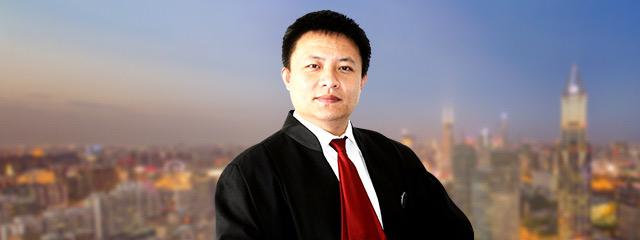 南京律师-陈锐