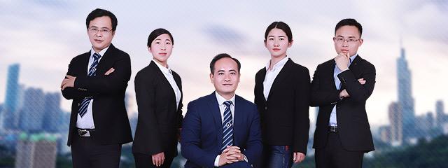 南京律师-智周律师团