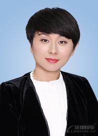 肖翠平律師