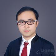 銀川律師-黃慶