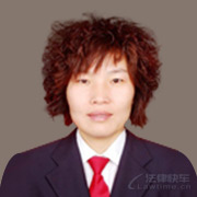 李彩萍律师