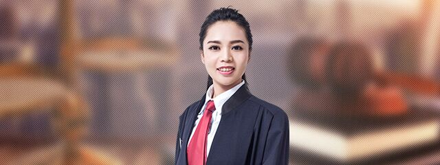 钦州律师-刘源源