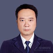 烏魯木齊律師-譚勇