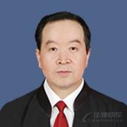 烏魯木齊律師-閆文義