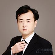 李保華律師