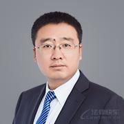 秦皇島律師-孫佩雙