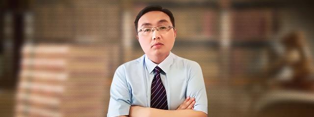 淮南律師-裴國強