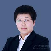 临沂律师-杨红莉