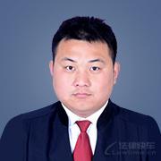 烟台律师-李长龙