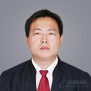 临沂律师-宋庆峰