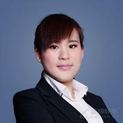 邯鄲律師-劉珊