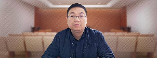 唐山律师-刘辉