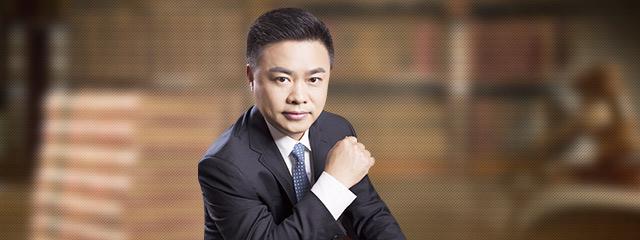 惠州律師-賀鴻德