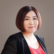 淄博律師-徐文麗