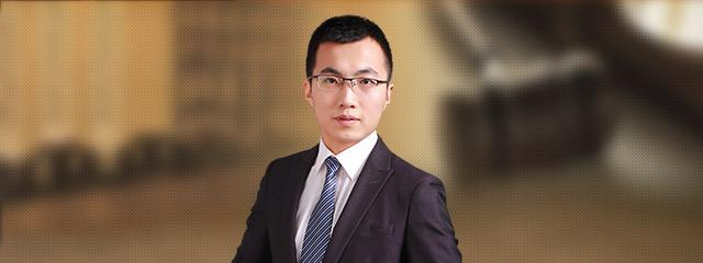 濟寧律師-苗玉龍