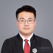 濟寧律師-劉騫
