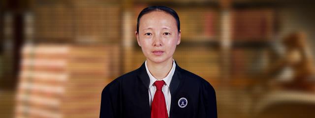 樂山律師-王莉佳