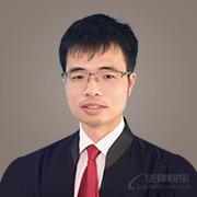 劉永福律師