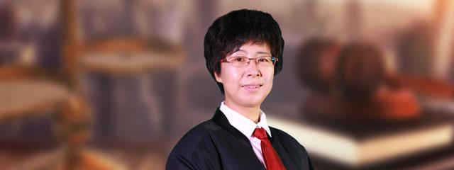 牡丹江律师-孔莉