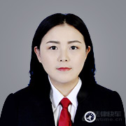 廊坊律师-夏清