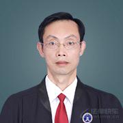 李澤坤律師