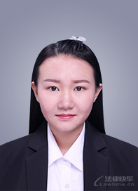 王月蕾律师