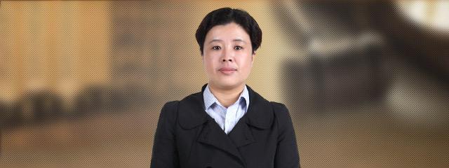 晋城律师-李云芳