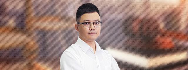河源律师-朱海平