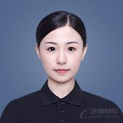 孙婧钰律师