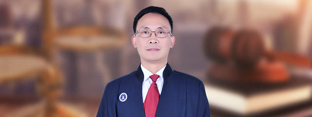 畢節律師-孟天明