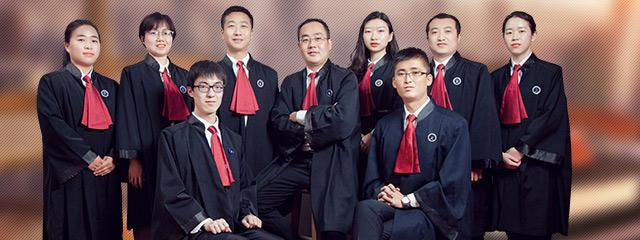 庆阳律师-煜立律所