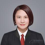 烟台律师-姜倩