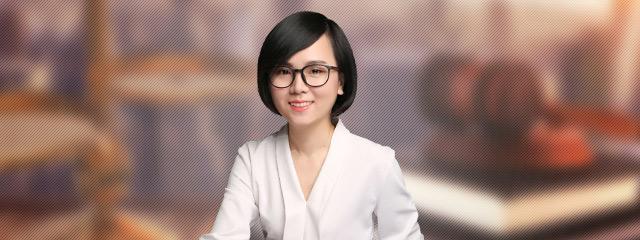 丽水律师-周琳