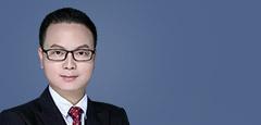 武漢律師-鄭學知