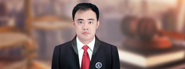 桂林律師-陳智堅