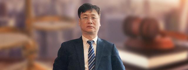延邊州律師-李根石