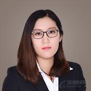 临沂律师-刘丽艳