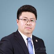 北京律師-懷向陽