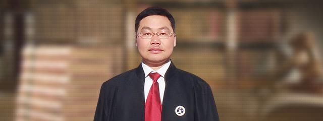 喀什律师-谢志勇
