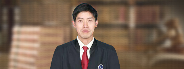 三门峡律师-王伟