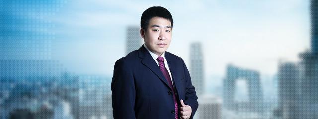 北京律師-谷友軍