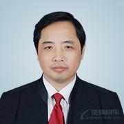 黃咸輝律師