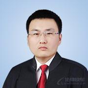 秦皇島律師-白延伍