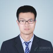 王小義律師