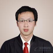 刘金文律师
