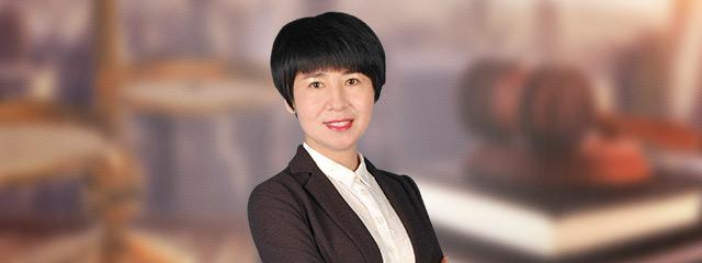長治律師-崔化琴