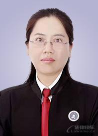 刘金凤律师