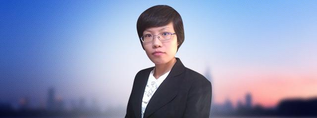丹東律師-楊曉娜