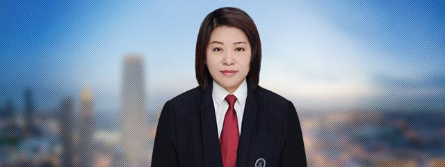 丹東律師-于麗