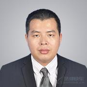 尹慶軍律師